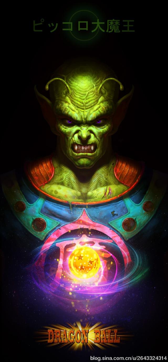 Imágenes de Dragon Ball que les gustarán - imagenes-dragon-ball-piccolo