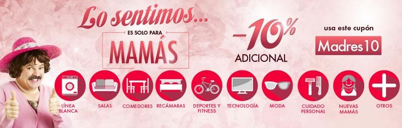 Día de la madre 2014: Promociones en internet para escoger el regalo ideal para Mamá - promociones-dia-de-las-madres-2014-linio