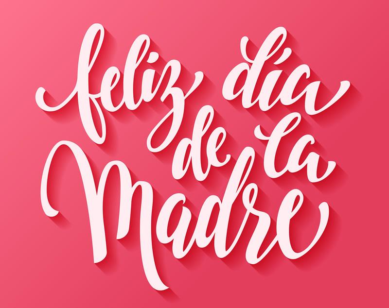 5 Tarjetas del día de la madre para imprimir que te van a gustar - tarjetas-dia-de-la-madre-2017