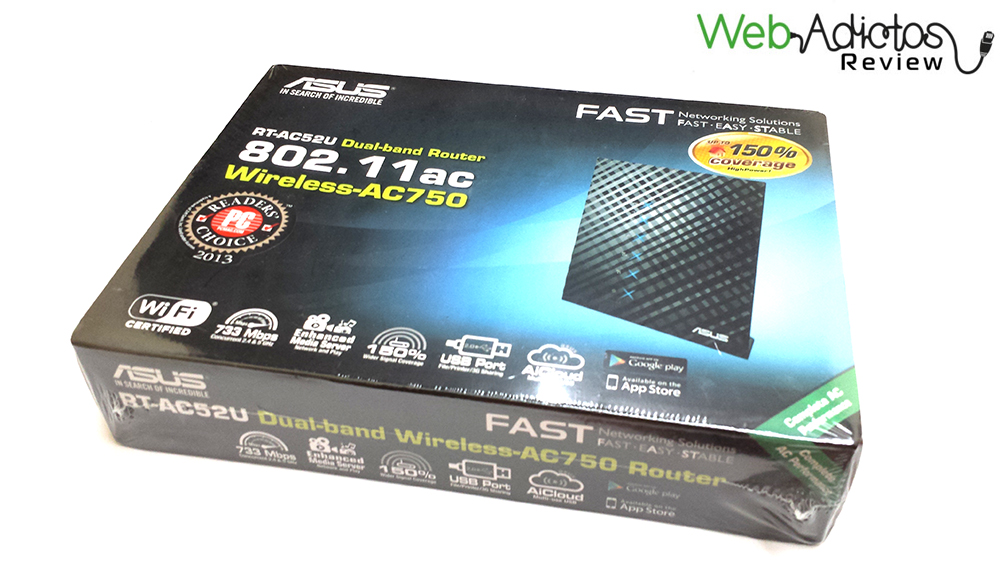 Router ASUS RT-AC52U [Reseña] - 210