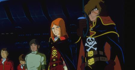 Arranca el ciclo de Anime en la Cineteca Nacional ¡Checa la cartelera! - Anime-La-Arcadia-de-mi-juventud