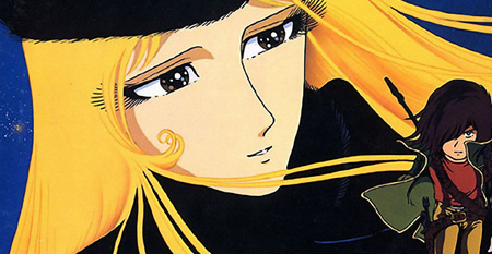 anime Galaxy Express 999 Arranca el ciclo de Anime en la Cineteca Nacional ¡Checa la cartelera!
