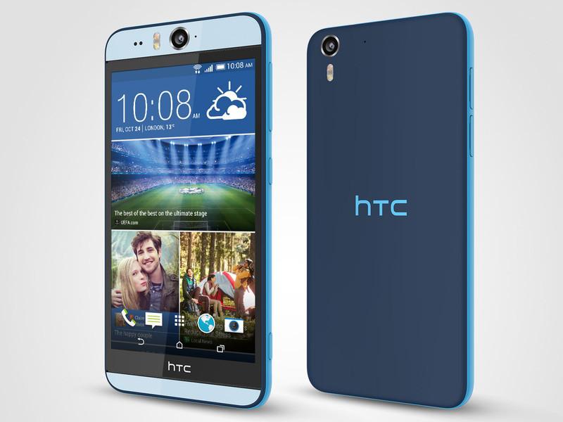 HTC Desire EYE, 13 megapixeles frontales exclusivos para selfies - HTC-DESIRE-EYE