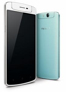 OPPO Find 7, el nuevo smartphone de OPPO que se recarga rápidamente y otros modelos 4G de OPPO presentados en México - OPPO-N1-Mini
