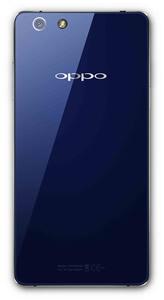 OPPO Find 7, el nuevo smartphone de OPPO que se recarga rápidamente y otros modelos 4G de OPPO presentados en México - OPPO-R1L
