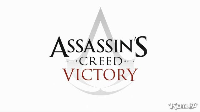 Se filtra el nuevo Assassin's Creed Victory del próximo año y estará ambientado en Londres - ac-victory