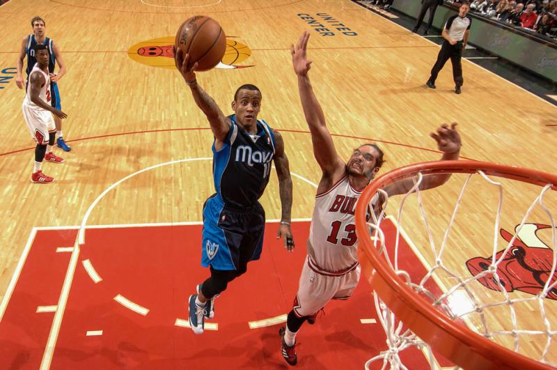 Mavericks de Dallas vs Bulls de Chicago, Temporada Regular NBA 2014-2015 - nba-en-vivo-mavs-vs-bulls-800x531