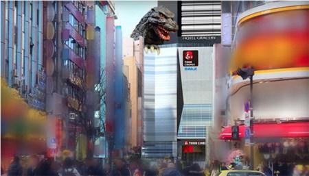 Conoce el «hotel Godzilla» que se encuentra en Japón