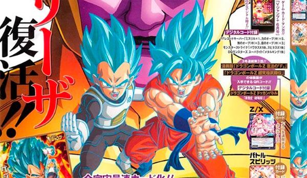 Nuevo tráiler de Dragon Ball Z: La Resurrección de Freezer en español latino - dragon-ball-z-fukkatsu-no-f