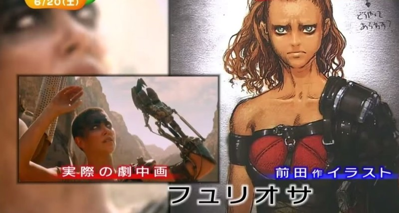 Revelan los diseños originales en anime de Mad Max: Fury Road - Furiosa_anime-800x427