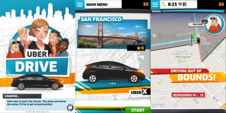 Uber lanza videojuego para reclutar conductores