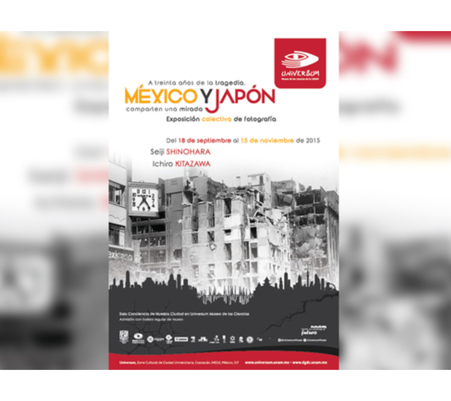Exposición fotográfica: A treinta años de la tragedia, México y Japón comparten una mirada - Exposicion-fotografica-conmemoran-el-aniversario-del-terremoto-de-la-Ciudad-de-Mexico