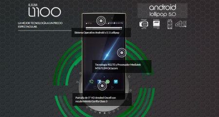 Lanix lanza Ilium L1100 con la mejor tecnología a un precio espectacular