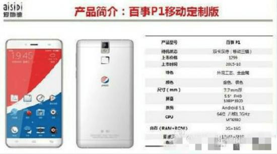 """Pepsi lanzaría el """"Pepsi Phone"""" y toda una línea de smartphones y accesorios - Pepsi-phone"""