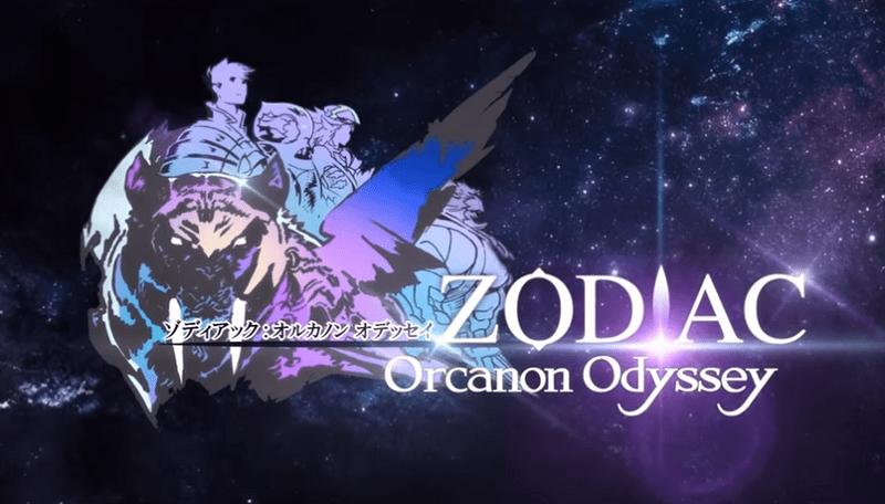 Dagmar, el último personaje de Zodiac: Orcanon Odyssey - captura-de-pantalla-2015-11-05-19-35-30-800x456