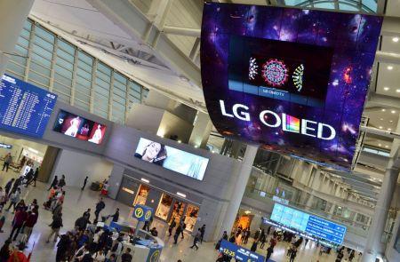 LG Electronics crea la pantalla OLED más grande del mundo