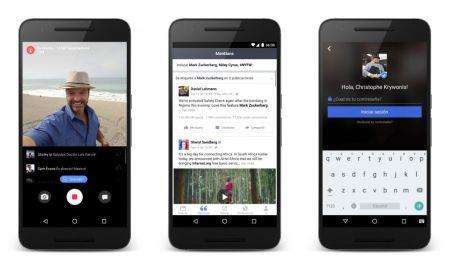 Lanzan Facebook Mentions para Android