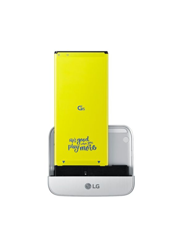 LG Friends, los accesorios del LG G5 llegan a México - friends_camera-module_01-600x800