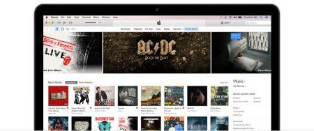 Usuarios reportan errores en iTunes; Apple ya trabaja en una solución