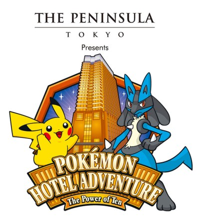 The Peninsula Tokyo presenta Pokémon Hotel Adventure: The Power of Ten