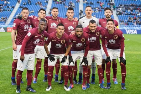América vs Real Madrid, Mundial de Clubes 2016 | Resultado: 0-2
