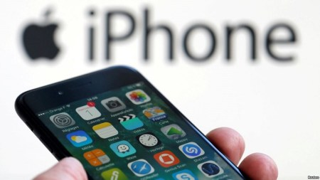 Apple resuelve vulnerabilidades reportadas por WikiLeaks