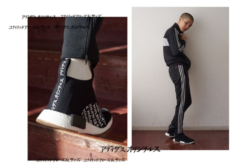 Colección adidas Originals by United Arrows & Sons muy pronto en CDMX - adidas_uaas_3
