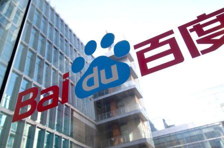 Baidu ayudó a unos padres a encontrar a su hijo mediante Inteligencia Artificial