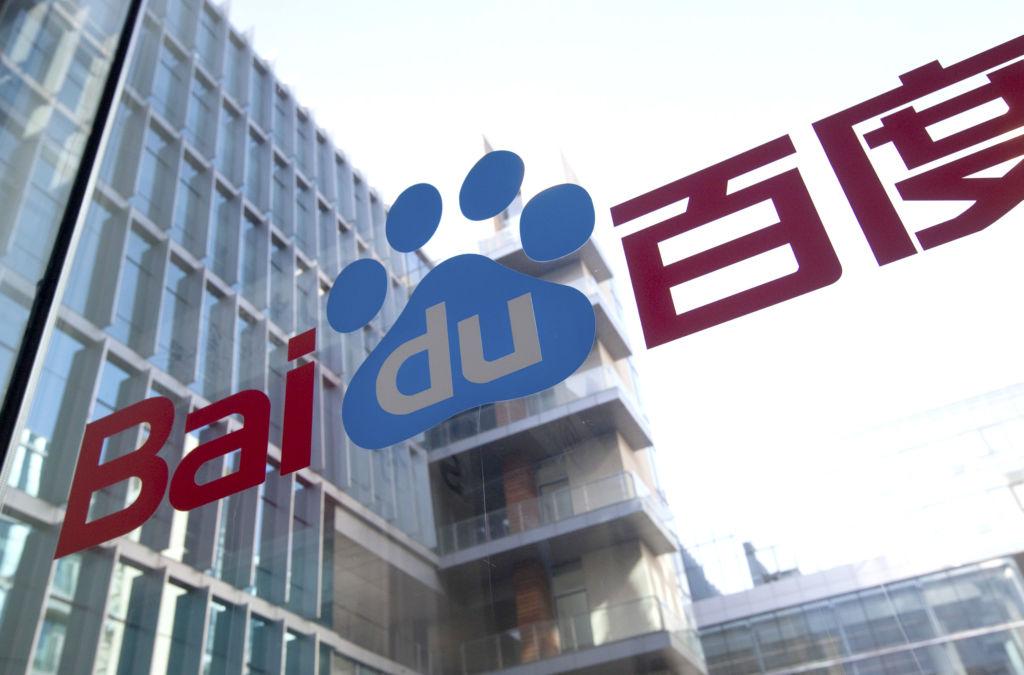 baidu billboard Baidu ayudó a unos padres a encontrar a su hijo mediante Inteligencia Artificial