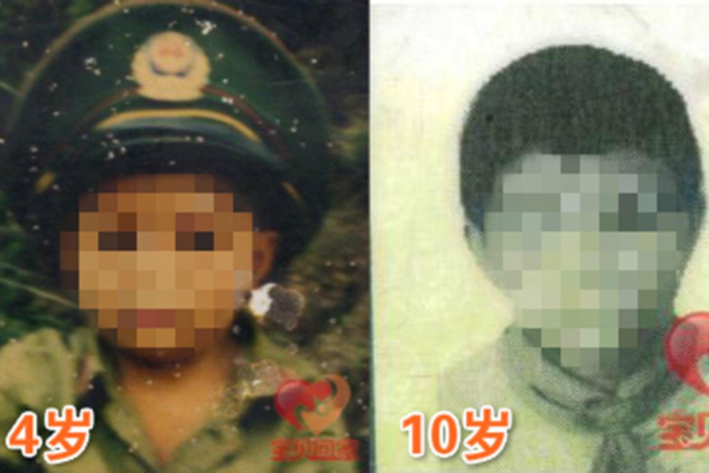 fu gui photos Baidu ayudó a unos padres a encontrar a su hijo mediante Inteligencia Artificial