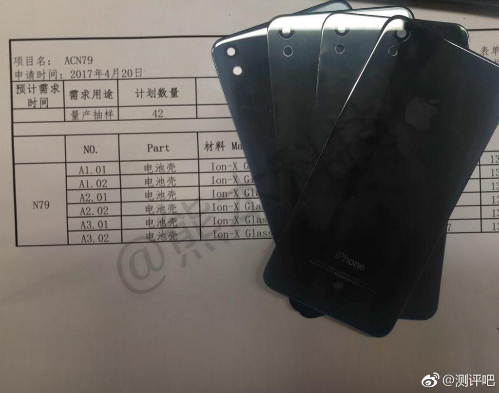 iphone se 2g casing Parece que tendremos iPhone SE este 2017