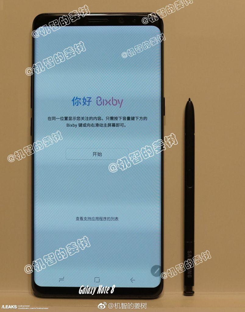 El Samsung Galaxy Note 8 incluiría Android Nougat y Pantalla Infinity - galaxy-note-8-display