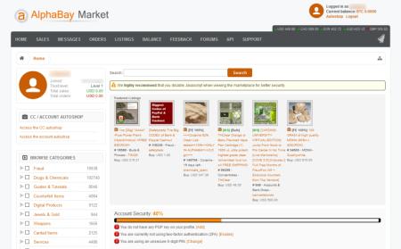 AlphaBay, la tienda más grande de la dark web, ha sido dada de baja por las autoridades