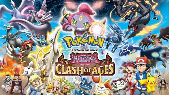 estrenos netflix agosto 2017 pokemon the movie hoopa and the clash of ages 22 Estrenos en Netflix durante Agosto 2017 que tienes que ver