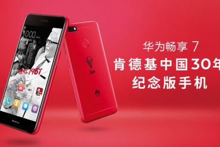 KFC presenta un smartphone en colaboración con Huawei exclusivo para China