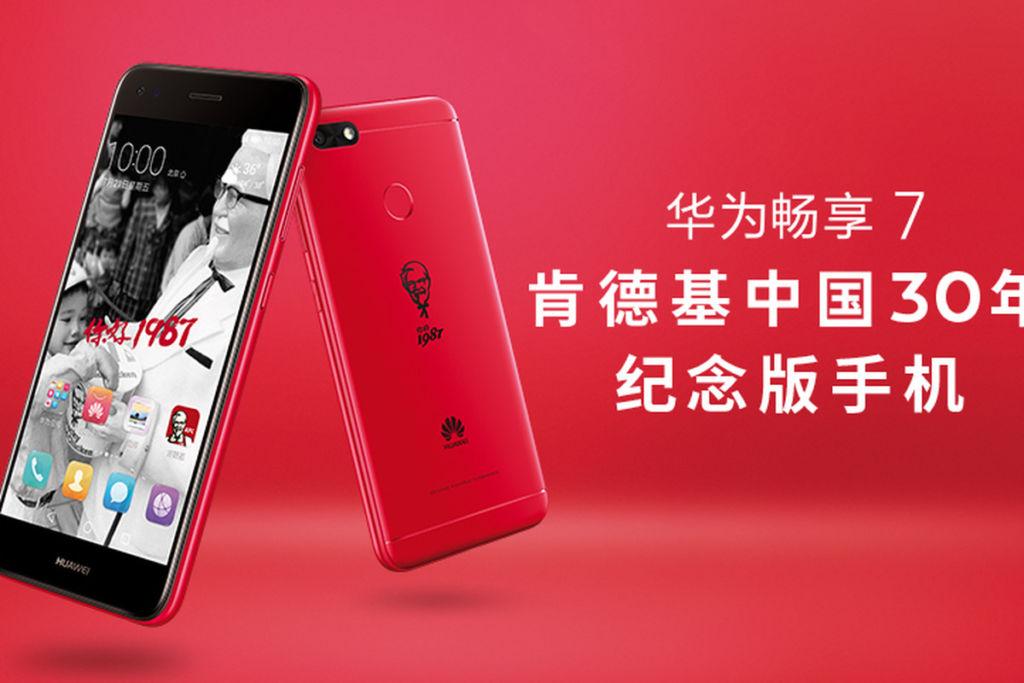 KFC presenta un smartphone en colaboración con Huawei exclusivo para China - huawei-kfc-phone