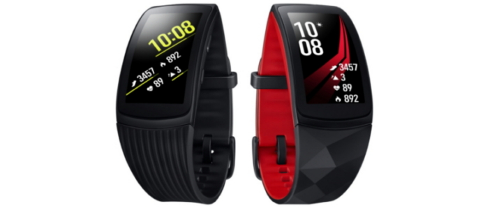 Nuevos dispositivos Gear de Samsung: Gear Sport, Fit2 Pro y IconX - gear-fit2-pro