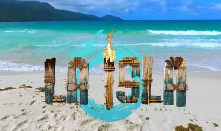 La Isla 2017 con transmisión en internet ¡No te lo pierdas!