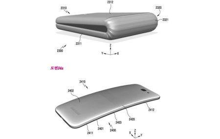 Samsung estaría a punto de presentar su primer teléfono plegable