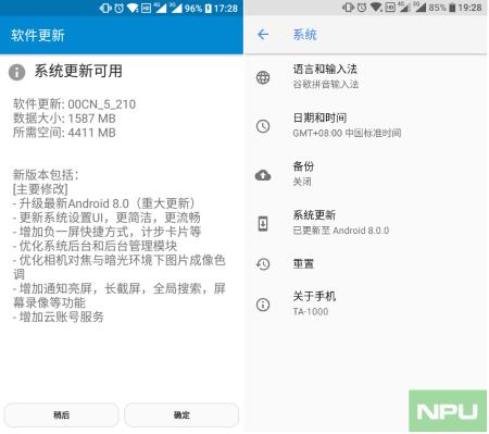 El Nokia 6 (2017) ya está recibiendo Android Oreo 8.0 estable - n6-chine-oreo-update
