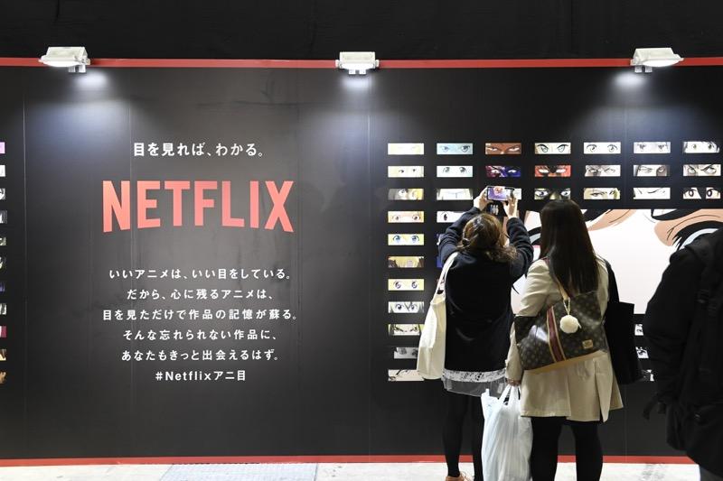 Netflix presente en la Convención AnimeJapan 2018 - netflix-animejapan-2018-800x533