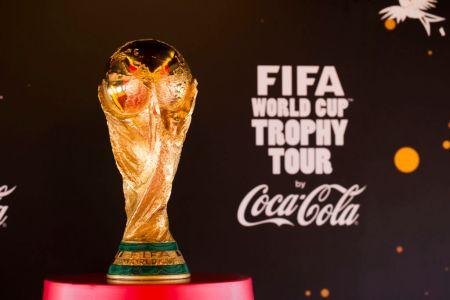 Tour del Trofeo Copa Mundial de la FIFA Rusia 2018