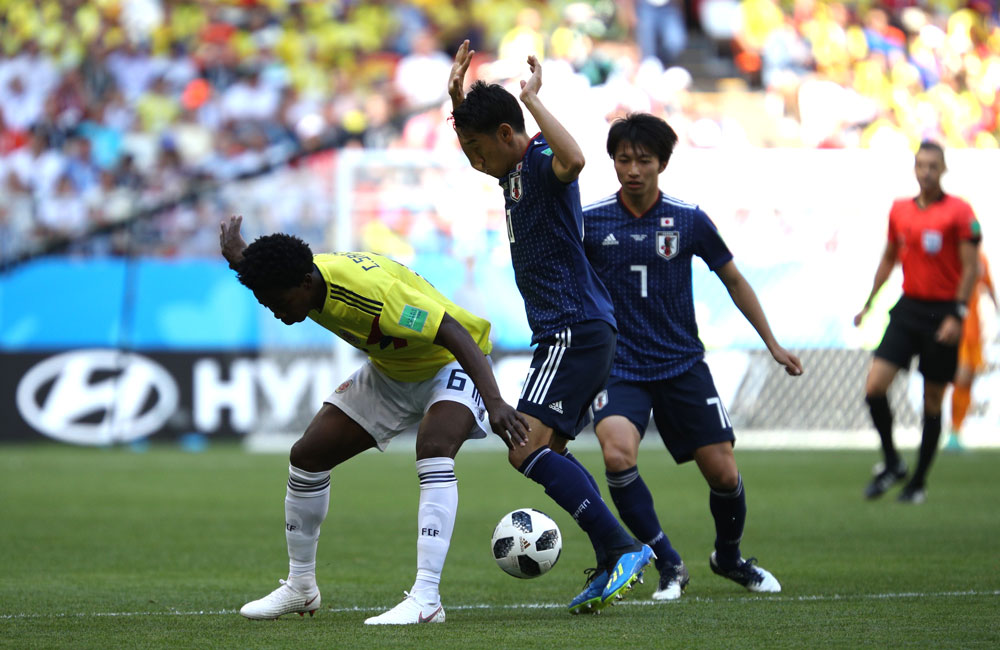 Ve la repetición de Colombia vs Japón completo, mundial 2018 - colombia-vs-japon-completo-mundial-2018