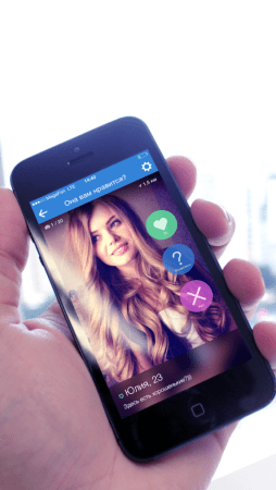 La dating app internacional indispensable si viajas al Mundial en Rusia