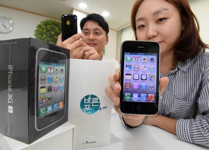 El iPhone 3GS regresará al mercado móvil... en Corea del Sur - iphone-3gs-relaunch-south-korea