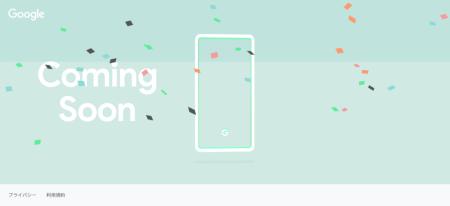 Google Pixel 3: estos podrían ser sus colores
