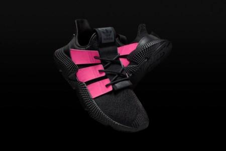 adidas Originals presenta la nueva cara de la silueta Prophere - prophere-adidas-originals-05_pa_fw18_prophere