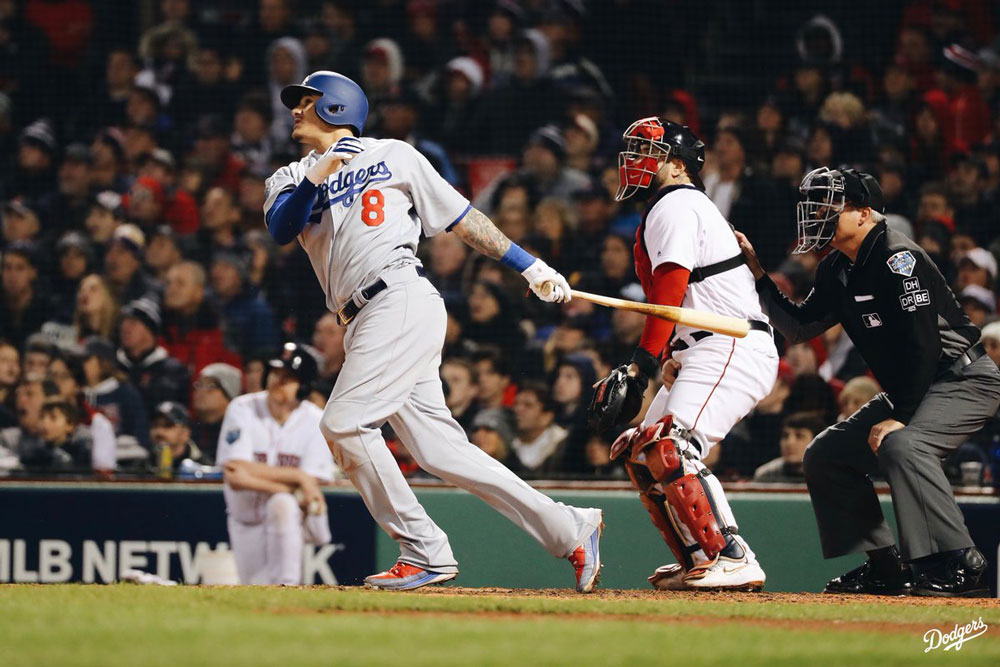 Dodgers vs Boston: Juego 2 Serie Mundial 2018 ¡En vivo por internet! - dodgers-vs-boston-serie-mundial-2018-j2