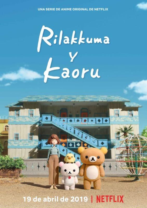 Los contenidos destacados Anime 2019 en Netflix - rilakkuma_and_kaoru-566x800