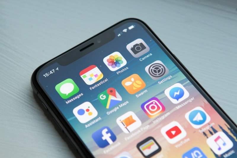 Varias aplicaciones populares para iPhone han estado grabando la pantalla sin consentimiento de los usuarios - iphone-apps